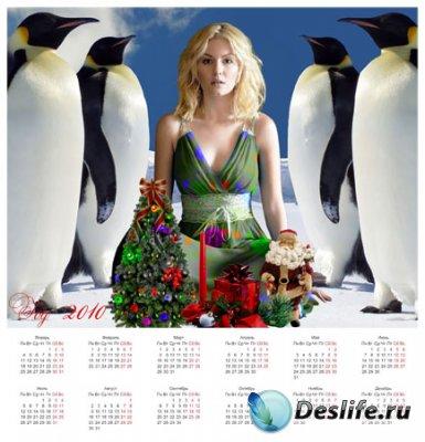 Шаблон-календарь для фотошопа - Отмороженные мадагаскарские пингвины