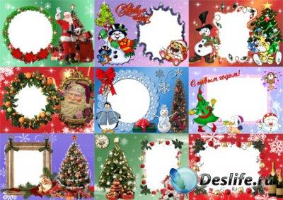 Новогодние рамочки–открытки для фотошопа