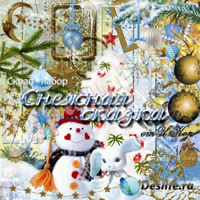 Скрап-набор для фотошопа - Снежная сказка