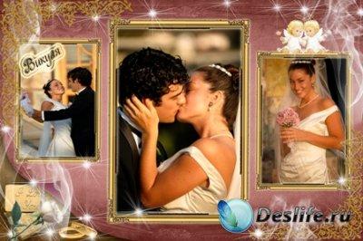 Рамка для фотошопа – Свадебная №3