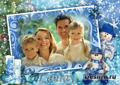 Рамка для фотошопа – Семейный праздник