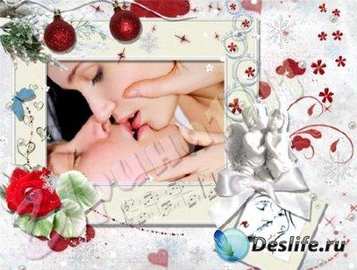 Рамка для фотошопа - Зимний поцелуй