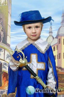 Детский костюм для фотошопа – Мушкетёр