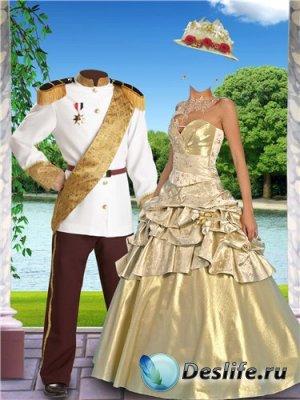 Костюм для фотошоп – Принц и принцесса