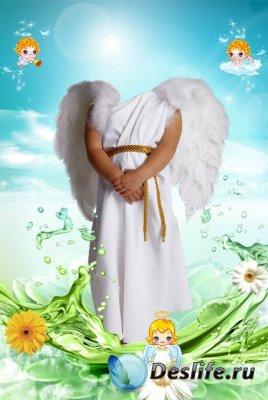 Костюм для фотошопа - Ангелочек