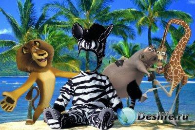 Костюм для фотошопа - Маленькая зебра
