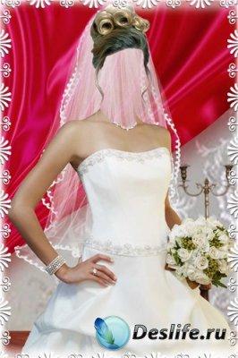 Костюм для фотошоп – Портрет невесты