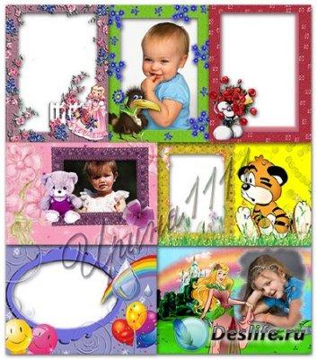 Рамки для фотошопа - Для мальчиков и девочек