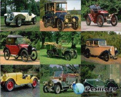 Большая коллекция старовинных автомобилей