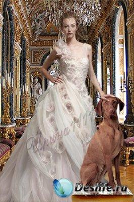 Женский костюм для фотошопа - Девушка с собакой