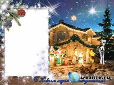 Рамка для фотошопа - Рождество