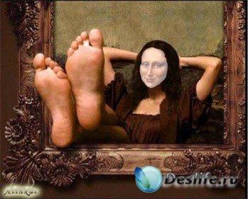 Костюм для фотошопа - Мона Лиза на отдыхе!