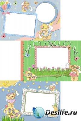 Детские рамочки для фотошопа - Счастливые мишки