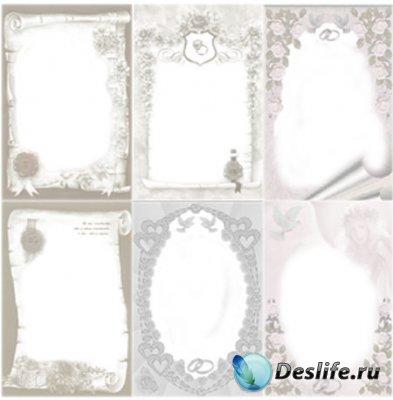 Свадебные шаблоны для фотошопа