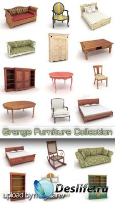 3D модели - Grange Furniture