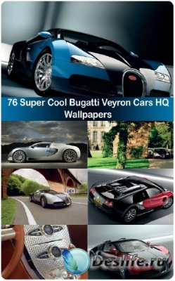 76 Super Cool Bugatti Veyron Cars HQ Wallpapers