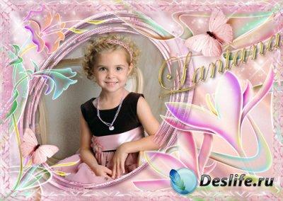 Рамка для фотошопа - Розовая фантазия