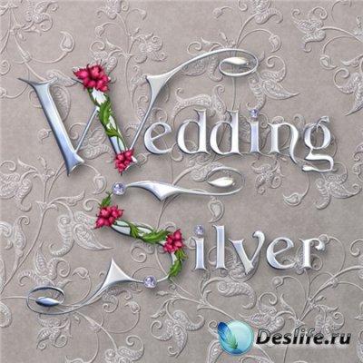 Свадебный алфавит из серебра - Клипарт для фотошопа