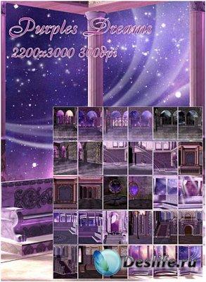 Фоны для фотошопа - Purples Dreams