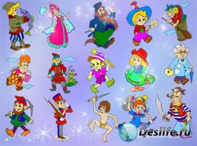 Сказочные герои из детства - Клипарт для фотошопа