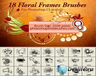 Цветочные кисточки для фотошопа