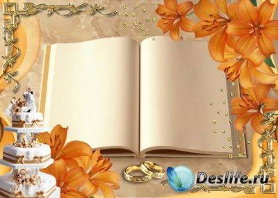 Рамка для фотошопа – Свадебная с лилиями