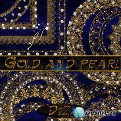 Gold and pearl (золото и жемчуг, рамки) - Клипарт для фотошопа