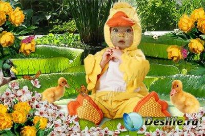 Детский костюм для фотошопа - Утенок
