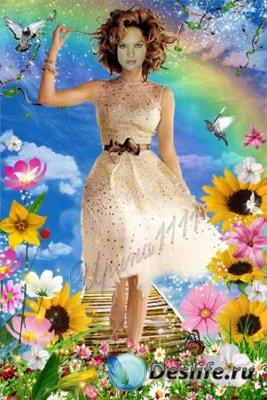 Женский костюм для фотошопа - Летняя пора