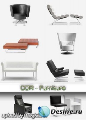 3D модели - COR Furniture