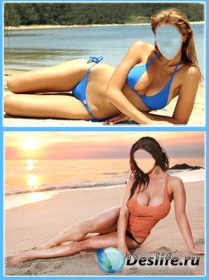Костюмы для фотошопа - Отдых на море