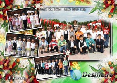 Коллаж календарь для фотошопа на 2010