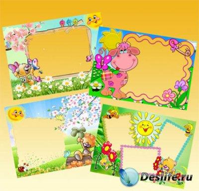 Рамки для фотошопа - Солнечные