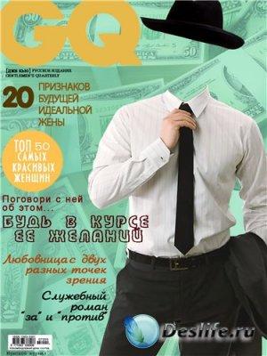 Костюм для фотошоп – Мужской журнал