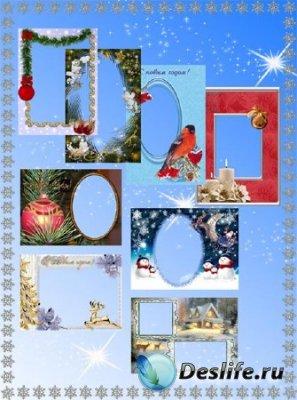 Рамки для фотошопа - Новогодние приключения Ч2
