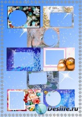Рамки для фотошопа - Новогодние приключения Ч3