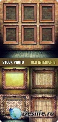 Stock Photo - Old Interior 3 / Старинный интерьер 3