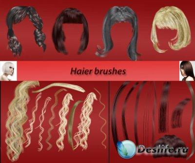 Кисти волос для фотошоп - Brushes of hair