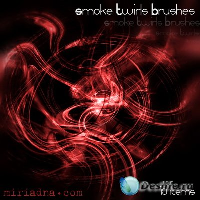 Smoke Twirls brushes - Кисти для фотошопа
