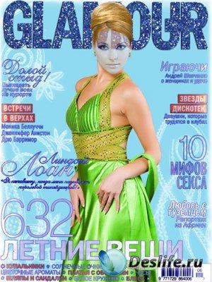 Женский костюм для фотошоп – Гламурный журнал