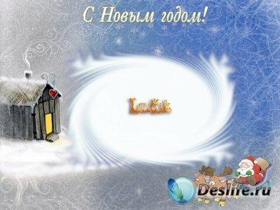Рамка для фотошопа - Новогодняя 2