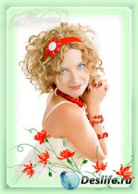 Женский костюм для фотошопа - Обаятельная девушка
