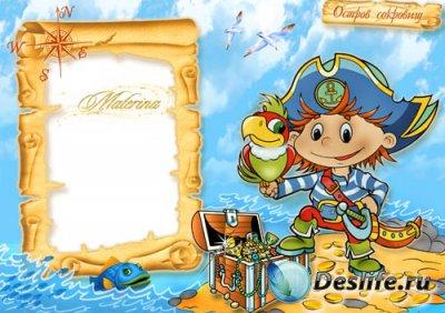 Детская рамка для фотошопа - Остров сокровищ