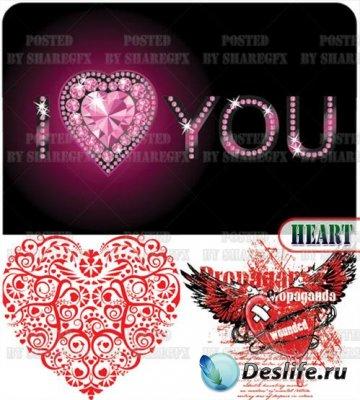 Stock Vector - Heart 0106 - Клипарт для фотошопа
