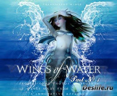 Кисти для фотошопа - Водные крылья