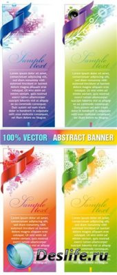 Stock Vector - Abstract Banner New!