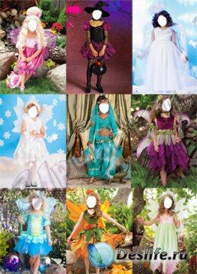 Детские костюмы для фотошопа - Костюмы для девочек