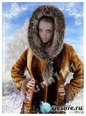 Костюм для фотошопа - Красавица зима