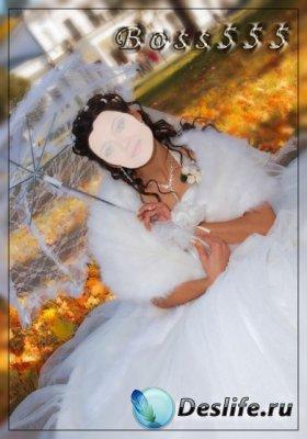 Костюм для фотошопа - Невеста с зонтом