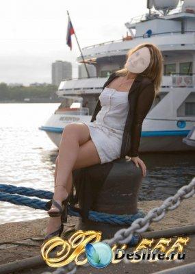 Женский костюм для фотошопа - Возле корабля